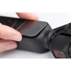 Защитное стекло для экрана Osmo Pocket  / Pocket 2 PGYTECH