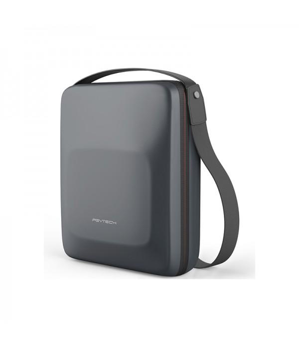 Кейс сумка для Mavic 2