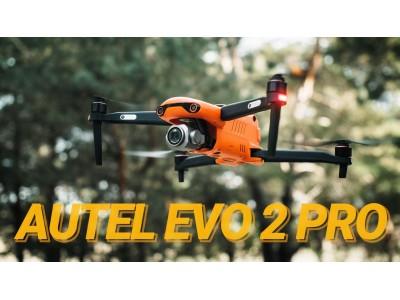 Видео: AUTEL EVO 2 PRO. Обзор дрона. Конкурент DJI?