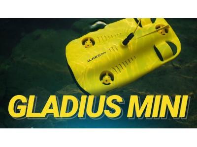 Видео: ПОДВОДНЫЙ ДРОН GLADIUS MINI. До 100 метров! Обзор дрона